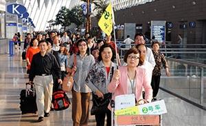 访日中国游客激增,日本驻沪总领事馆签证发放创新高