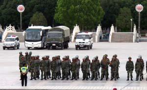 """新疆莎车2干部路遇暴徒,拒喊""""圣战""""口号遭杀害"""