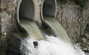 你家碱性废水+我家酸性废水=双双排污达标?浙江两企业被查