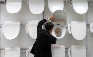 国办:中国要以智能马桶盖电饭煲等为重点,提升消费品质量