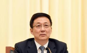 韩正:改革贵在行动重在落实,抓改革督查关键抓改革的执行力