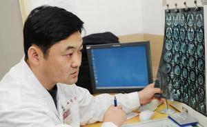 上海又有公立名医自由执业组医生集团,加盟医生须承诺做慈善