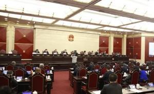 上海急救医疗条例二审,委员:市民善意急救伤害到患者不担责