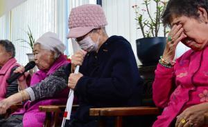 韩国准备设立慰安妇财团,预计遭在野党批判