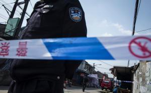 内蒙古赤峰今晨发生命案,警方悬赏5万缉凶