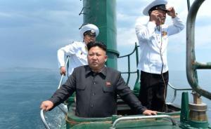 韩军方消息称,朝鲜疑似在半岛东部海域通过潜艇发射1枚导弹