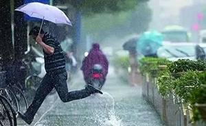 中央气象台解除暴雨蓝色预警,此前已连发7次持续52小时