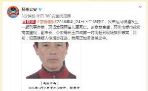 江苏邳州发生恶性杀童案:两名儿童遇害,媒体称嫌犯已落网