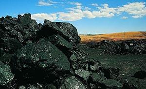 """发改委频频商议救助煤炭业,""""逾五成煤企欠薪"""""""