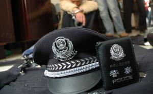 上海一女子称在医院被假警察用电击棒袭击,警方:人抓到了