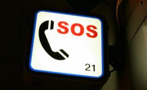 """为保护妇女安全,印度政府要求手机必须有""""一键求救""""按键"""