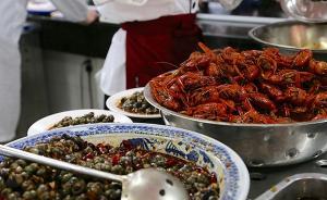 澎湃联播|天下武功出少林,中国美食源食堂