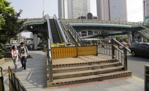 """上海考虑调整地铁14号线方案,华山路天桥又说""""不拆""""了"""
