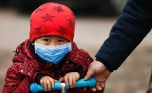 研究称空气污染能增加儿童肺炎等患病率,室内污染源吸烟居首