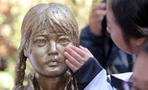 韩国反驳日高管言论:从未承诺迁移驻日使馆前慰安妇少女像