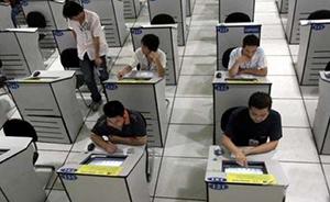 上海驾考科目一新增交通大整治内容,通过率下降近10%