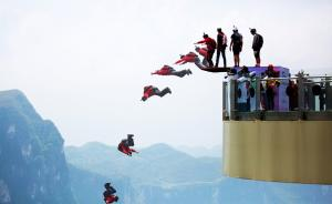 2016年4月27日,重庆市云阳县,在龙缸景区云端廊桥,低空跳伞运动员在进行排位赛,以决定将于28日举行的2016世界低空跳伞大赛出场顺序。据了解,这是目前国内举办的最高水平的国际级低空跳伞赛事,共有来自欧洲、大洋洲、北美洲等7个国家的16名运动员参加角逐。 东方IC 图