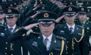 2016年征兵宣传片发布,燃情Rap+动作片唱响战斗宣言