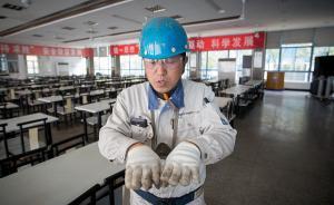 寻找大国工匠|上海船舶焊接工蒲小品:0.1毫米误差都不行