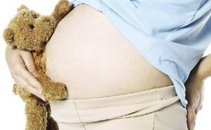 浙江媒体:台州一幼儿园教师怀孕后,担心学生不适应主动流产