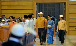 缅甸政府明确昂山素季公职权力排序:总统之下,他人之上