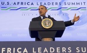 外媒观察|美非峰会召开,美国想从非洲获得什么