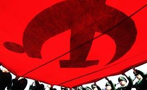 报告显示去年反腐倡廉舆情猛增,北京广东为高发区