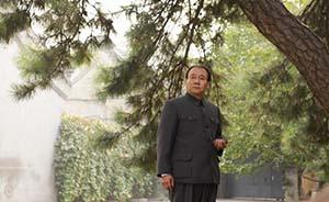 邓家人谈《历史转折中的邓小平》:这就是我们心中的老爷子
