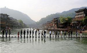 凤凰古城暂停景区验票后首个小长假:游人如织,同比增三成