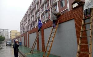 """湖北荆州现""""梯子外卖"""":学校封闭管理,商家送饭只能爬墙"""