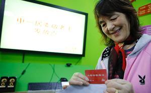 上海首批新版敬老卡今起可领,综合津贴6月下旬统一发放