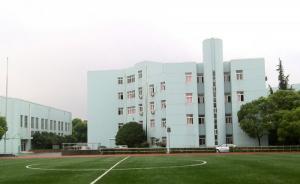 网曝上海一中学女教师遭家长殴打被逼道歉,学校:冲突不严重