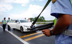 滴滴回应女乘客遭劫杀:司机用真实信息注册,临时伪造车牌