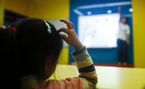 上海幼升小面谈引入人机对话、体感技术,家长通宵报名培训班