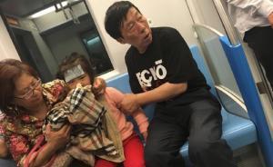 """上海爷爷在地铁上脱外套给生病孙女呕吐,网友大赞""""有腔调"""""""