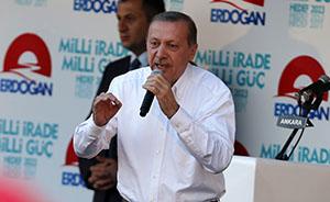 """土耳其总理斥责女记者""""无耻"""",遭欧安组织批评"""