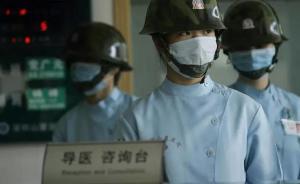 广东省卫计委:严防暴力伤医,医疗场所要安装监控和报警器