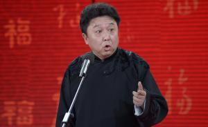 著名相声演员于谦日前已低调加入中国国民党革命委员会