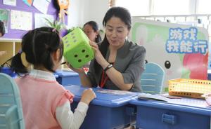 上海民办中小学面试直击:注重找出学生潜力,培训班还有用吗