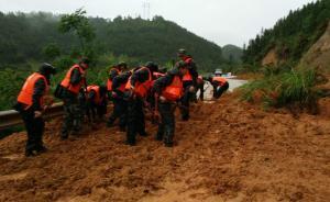 习近平对福建山体滑坡事件作重要指示:全力搜救被困失踪人员