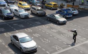 上海虹桥机场交通整治初见成效,出发层车流量减少逾50%
