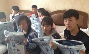 网曝吉林一学校初三学生全体甲醛中毒,团中央微博回应管定了