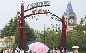 迪士尼小镇近半数商铺营业:不少游客自带午餐