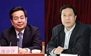 中纪委宣传部部长陈小江调任辽宁省委常委、省纪委书记