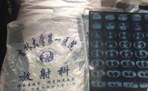 15名学生集体咳嗽,吉林官方连夜会诊:暂不支持甲醛中毒