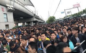 上海地铁8号线首班车即发生信号故障,持续3小时后恢复
