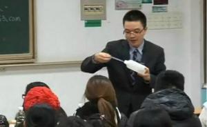 39岁中大男教师教护肤走红:所开《美容药物学》是热门课