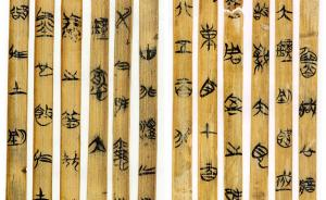 古代中国研究需重视语法知识