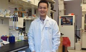 哈佛毕业演讲首位大陆学生:湖南农村长大,上高中第一次进城