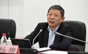 杨雄:人才是上海最大的优势,人力资源关乎上海未来发展